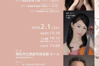 2020.02.01 in Akashi