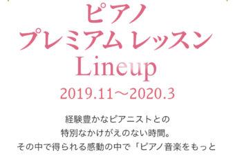 2020.02.23 東京