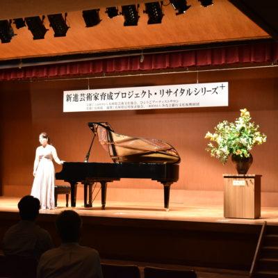 All Brahms recital in Kobe, October 2020